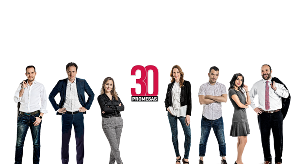 Logo 30 Promesas 2016