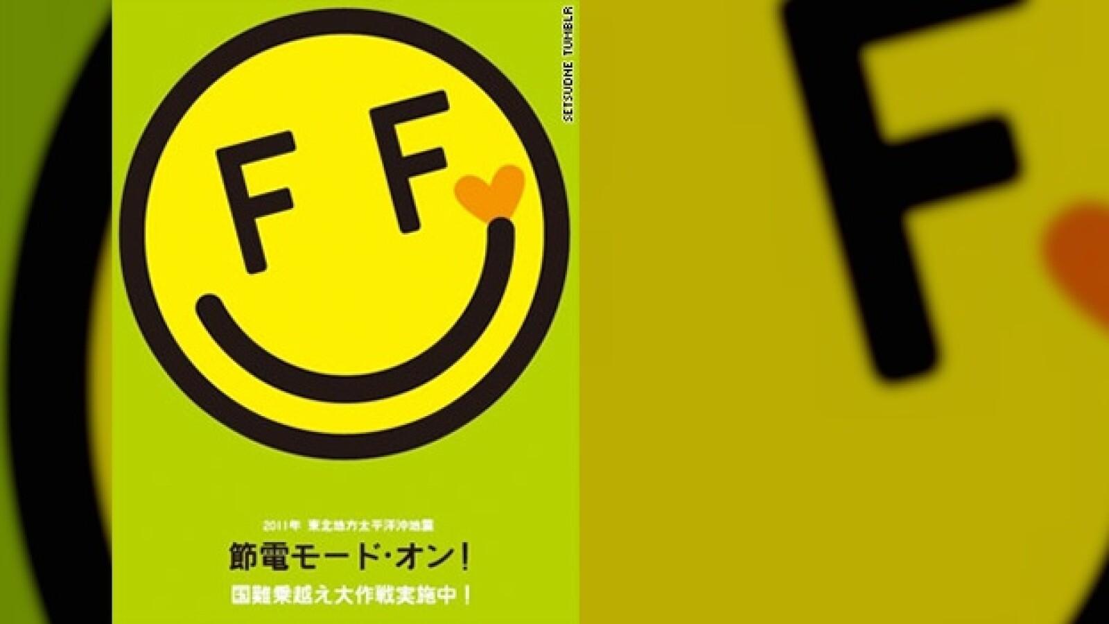 japón ahorro energético poster