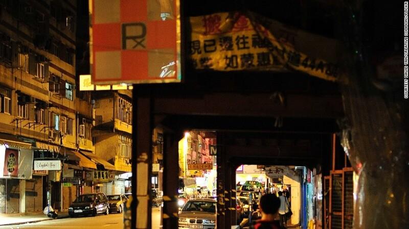 Mercado de mariscos de Kowloon City