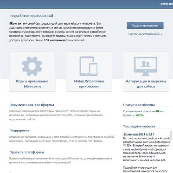 El sitio permite a desarrolladores crear aplicación y juegos para su plataforma.