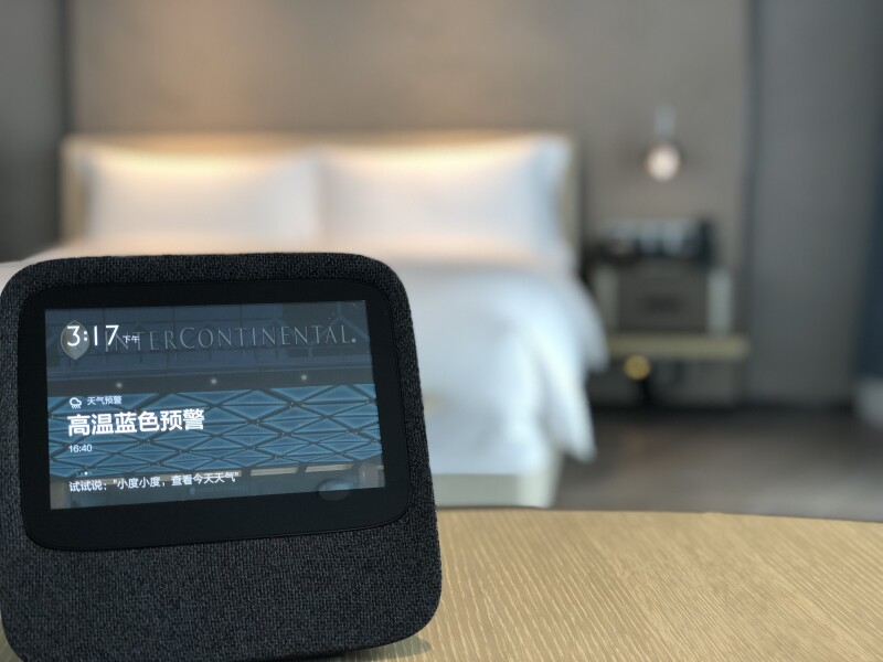 hotel futurista.jpg