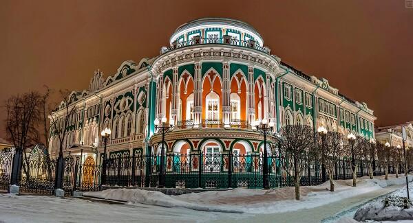 Ekaterimburgo, Rusia