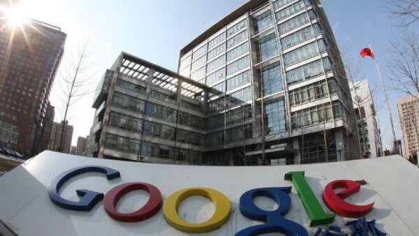 Google fachada de edificio