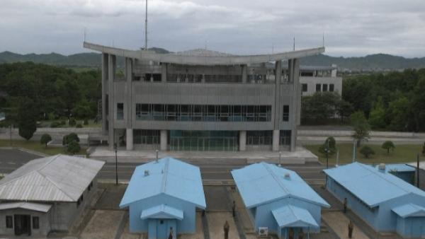 -AFP- Ilusión y cautela entre coreanos