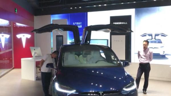 Tesla-construira-planta-Shangai-AFP