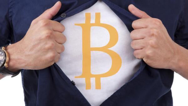 Fortaleza del bitcoin