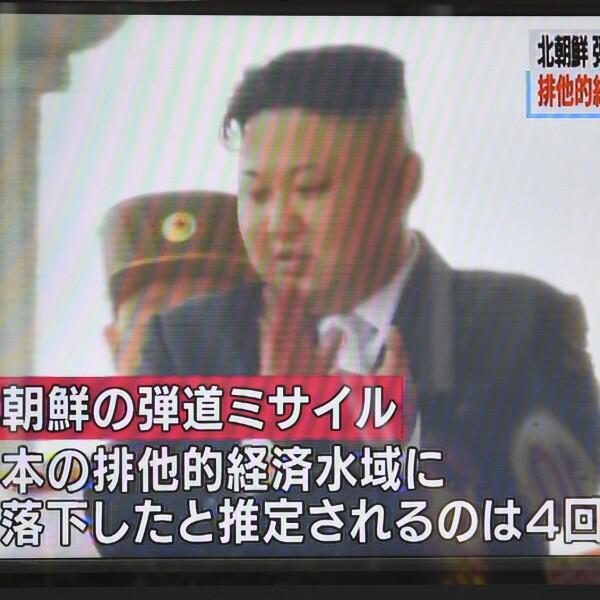 Japón: tierra de misiles