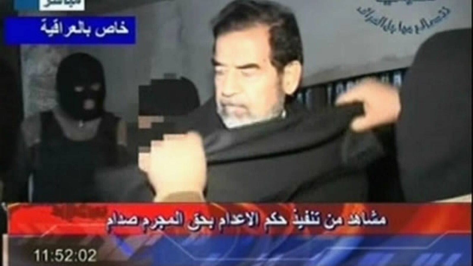 Saddam Hussein - ejecución