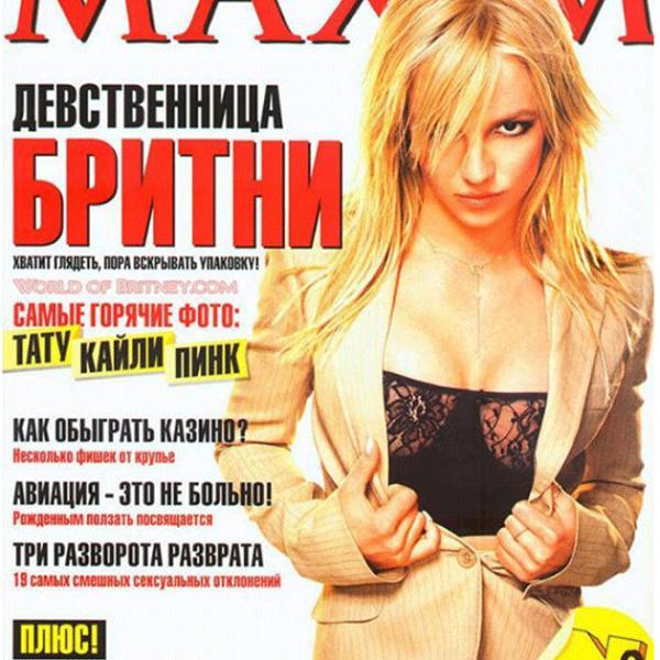 Maxim Rusia, agosto 2002