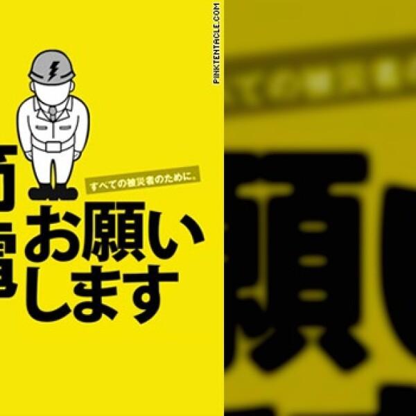 japón ahorro energético poster 08