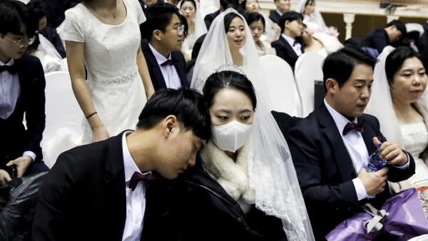 Mass wedding ceremony of the Unification Church in Gapyeong