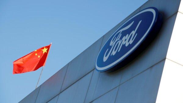 Ford en China