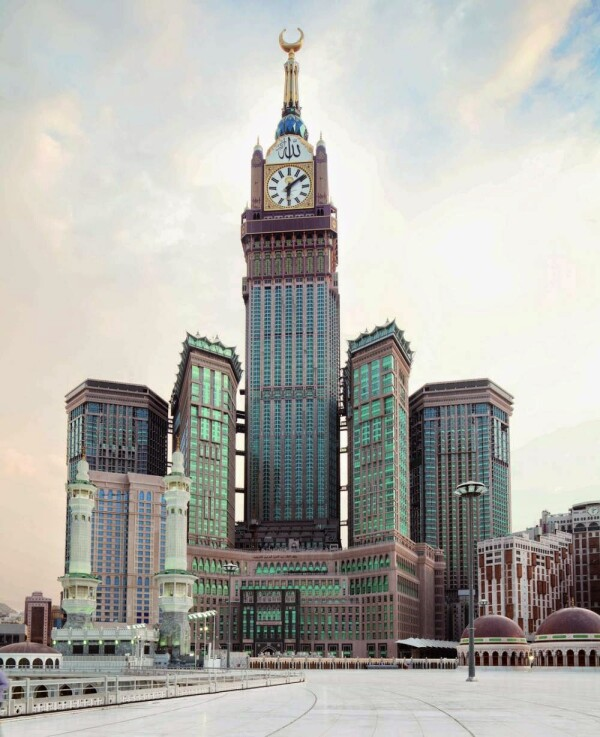 Hotel Makkah Royal Clock Tower
