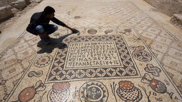 Mosaico bizantino en Israel