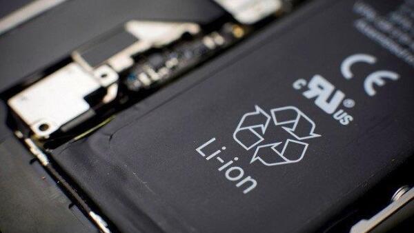 Baterías de ion litio