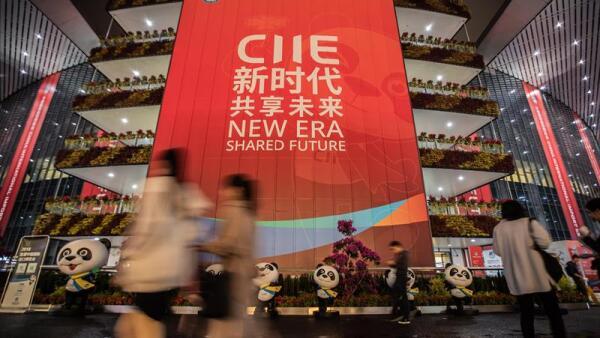 I Feria de importación de China