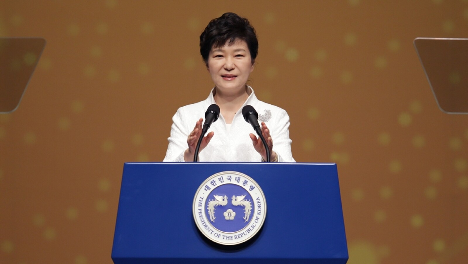 geun-hye park presidenta corea del sur