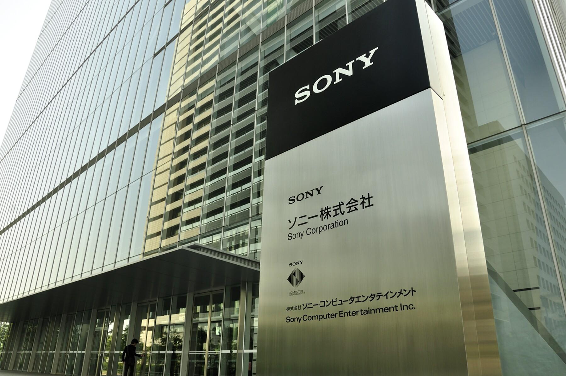 Sony Office Plaque