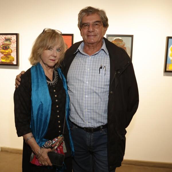 Galería Gilberto Aceves
