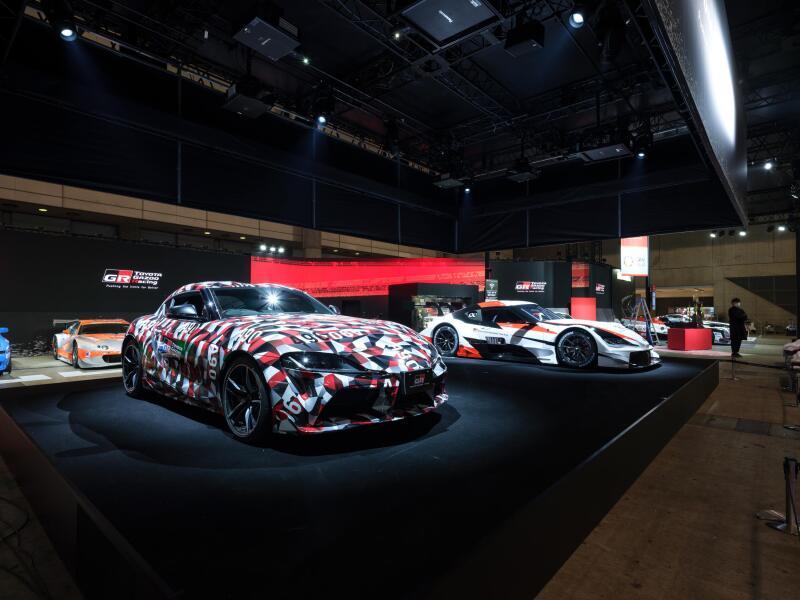 Toyota Supra GT 2020