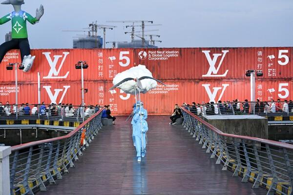 Foto: GettyImages, Louis Vuitton SS21