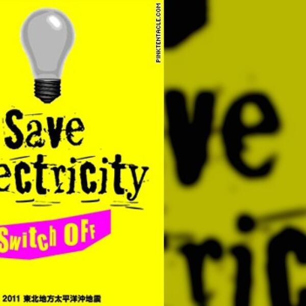 japón ahorro energético poster 03