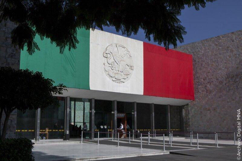 museo de antropologia.jpg
