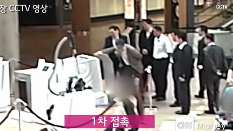pelea LG Samsung lavadoras