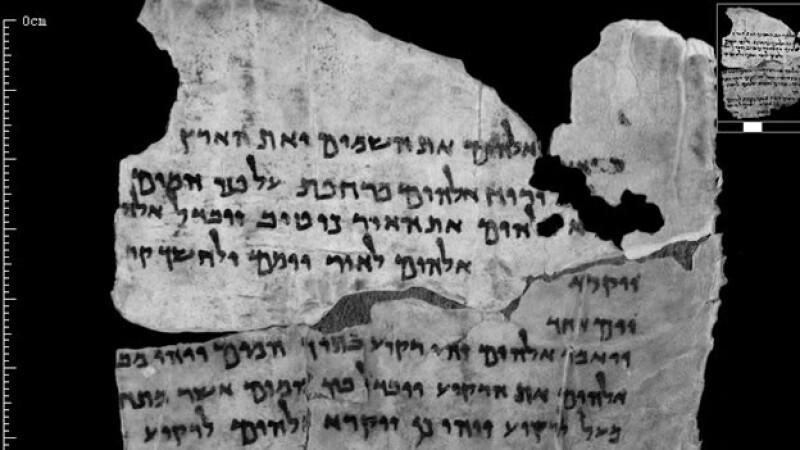 Fragmentos de rollos del Mar Muerto