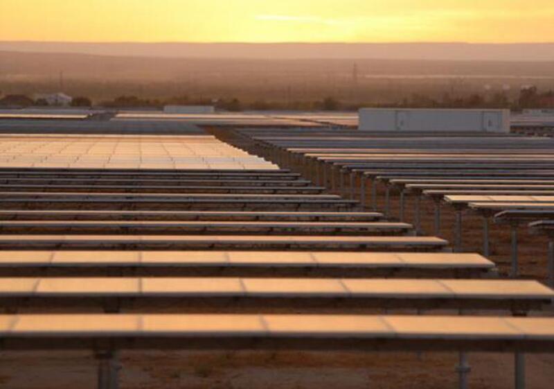Proyecto Aura Solar I
