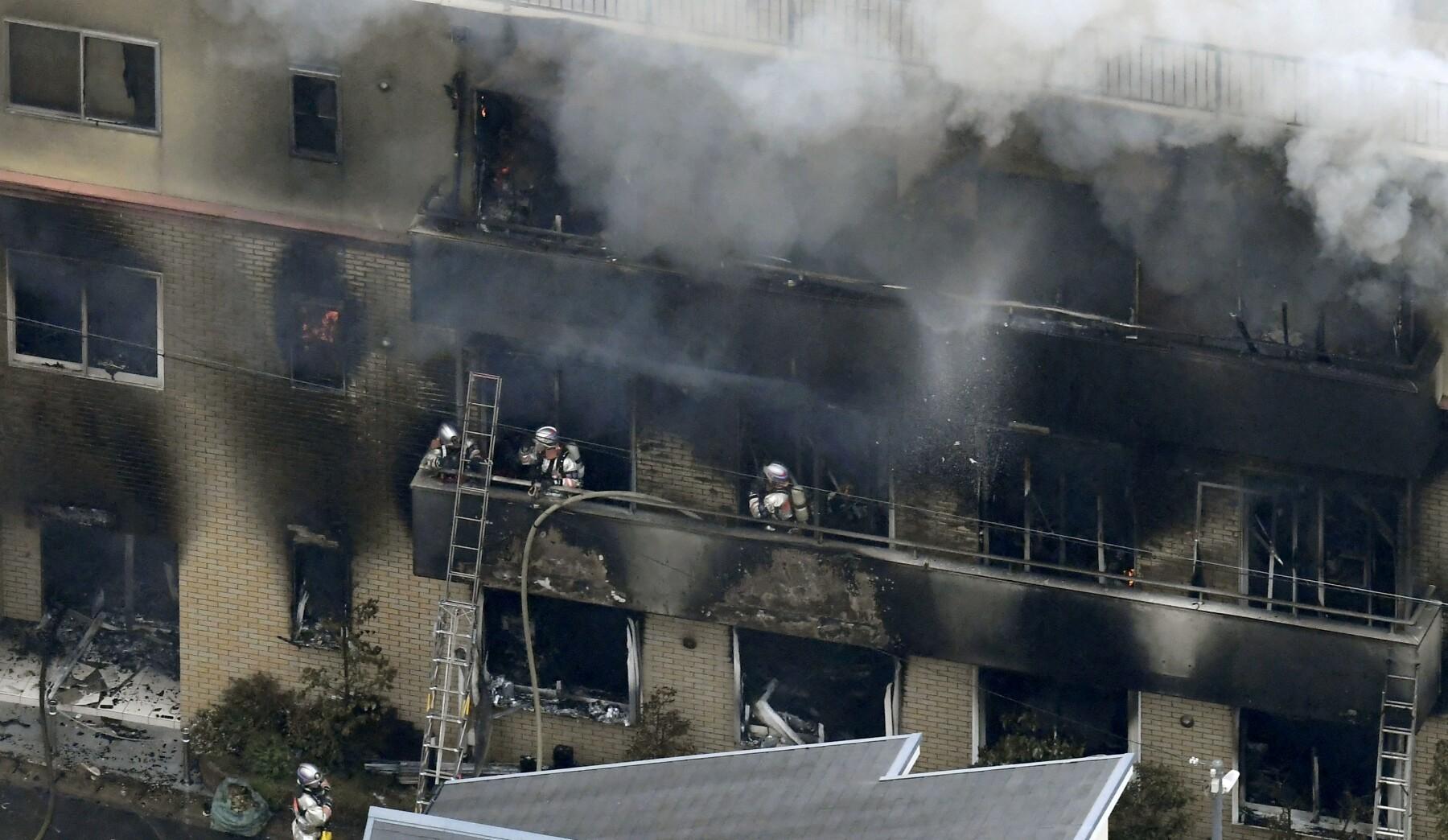 Incendio en la sede Kyoto Animation