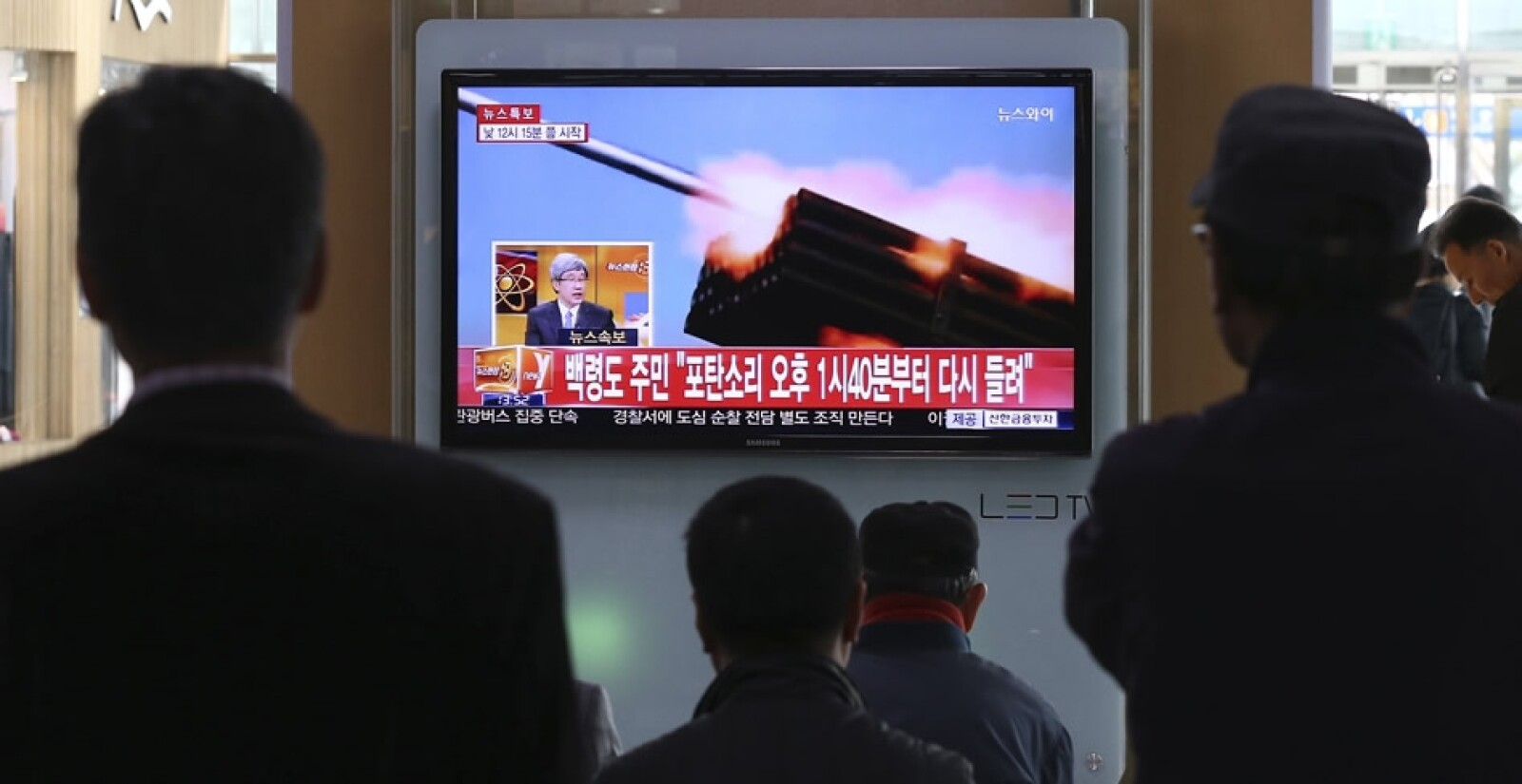 ejercicios Corea del Sur EU 10