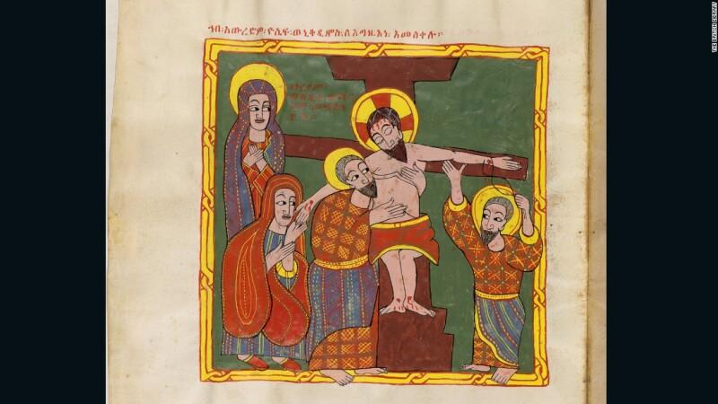 Un Octateuco y unos Evangelios etíopes (aprox. Finales del siglo XVII), Etiopía