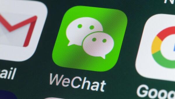 WeChat jueza