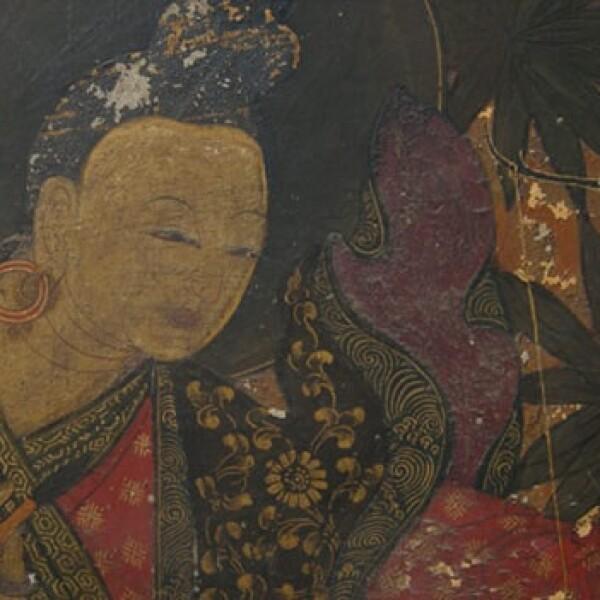 Bután - colección de arte