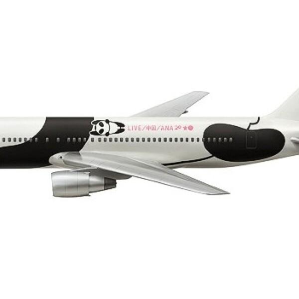 aviones diseños llamativos 2