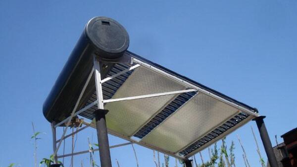 Calentador de Energ�a Solar