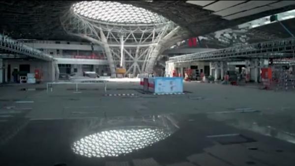 aeropuerto China