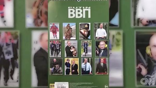 El calendario oficial de Vladimir Putin 2019 ya salió a la venta en Rusia