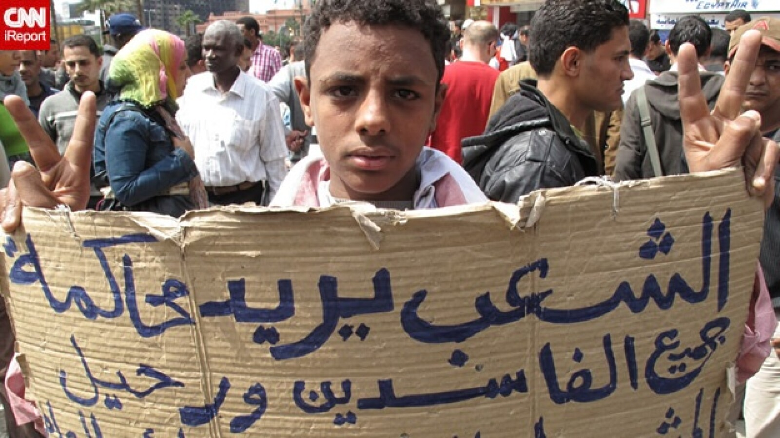 egipto-tahrir2
