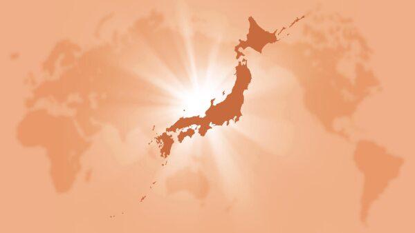 Japon mapa
