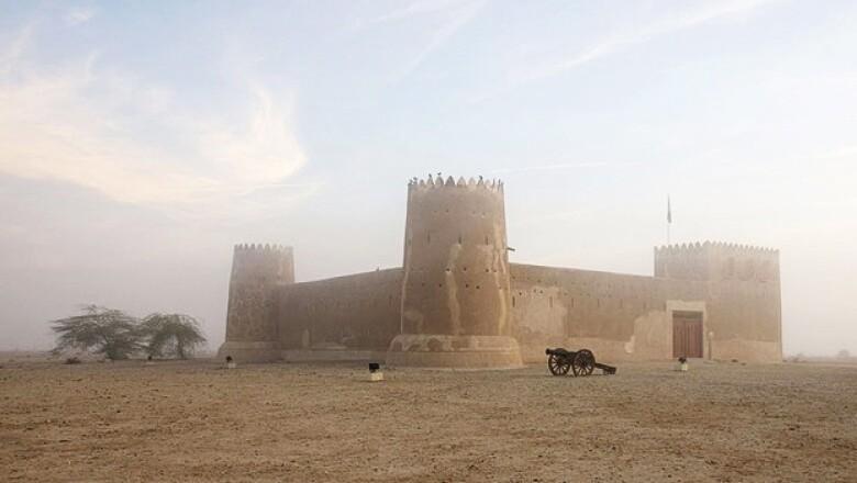 Lugares patrimonio de la humanidad