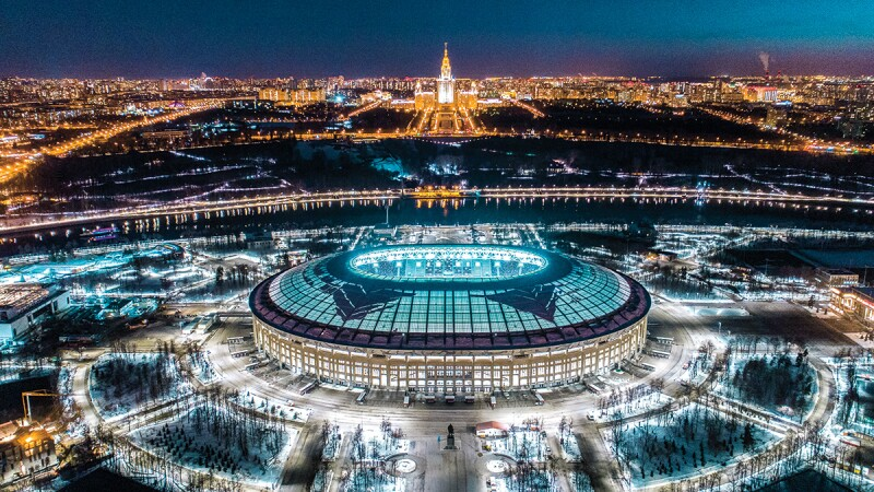 Estadio Luzhniki en Moscú