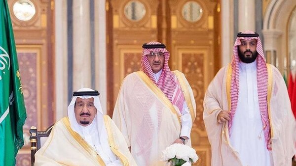 La Casa de Saúd