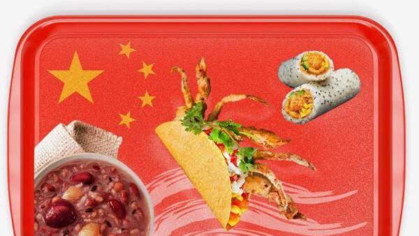 Comida rápida estadounidense en China