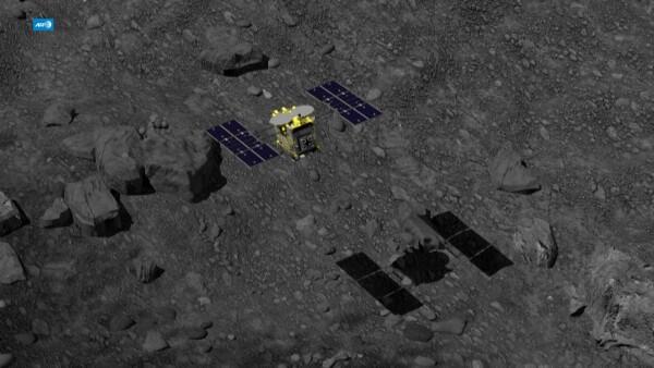 Esta sonda japonesa logró posarse por segunda vez en un asteroide