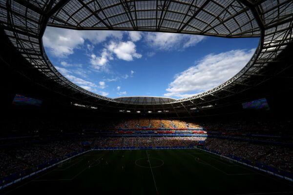 Samara Arena interiores