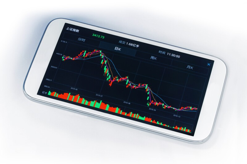 Menos ventas de smartphones en China.