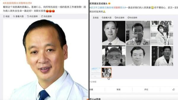 Weibo / AFP