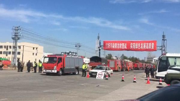 China abre investigación tras la explosión que dejó 47 muertos